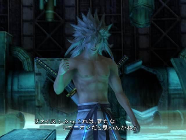 بازسازی نهایی Final Fantasy VII