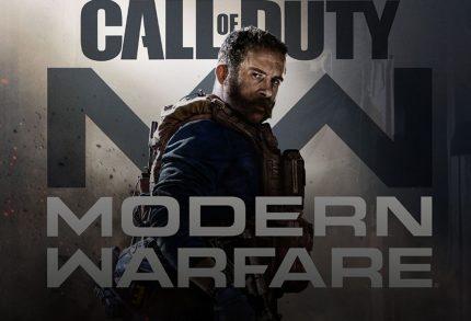 نقشه های جدید سازندگان بازی Call of Duty: Modern Warfare