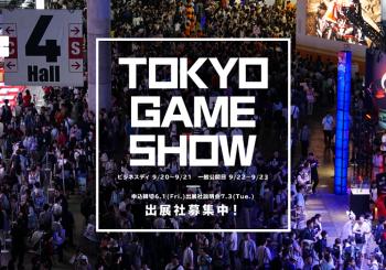 توضیحاتی راجب تاریخچه نمایشگاه Tokyo Game Show